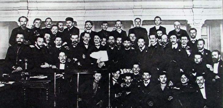 1905_Soviet_Exec-Comm-Trotskycenter